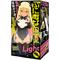 ぷにあなロイドLight     UGAN-240