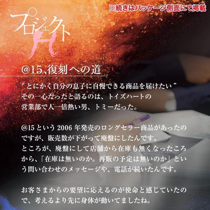 ゆるヒダロングプレイ(Yuruhida long play) 【@15改修復刻版!】 商品説明画像6