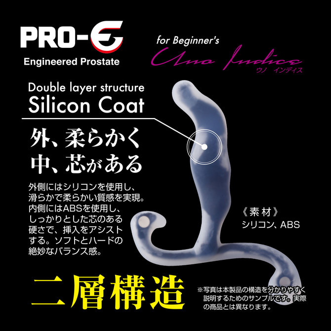 PRO-E Uno Indice(プロイー ウノ インディス) 商品説明画像4