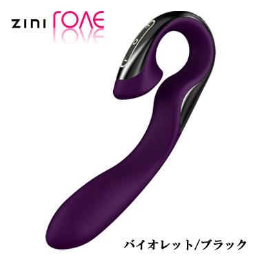 ZINI ROAE VIOLET/BLACK (ジニー ロエ バイオレット/ブラック) 商品説明画像1