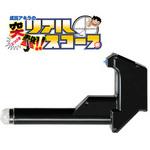 【販売終了・アダルトグッズ、大人のおもちゃアーカイブ】突撃!!リアルスコープ
