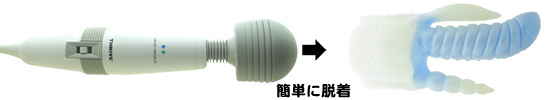 シナプスボーグ ハード FPS1005 (B) 商品説明画像2