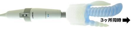 シナプスボーグ ハード FPS1005 (B) 商品説明画像3