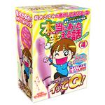 【販売終了・アダルトグッズ、大人のおもちゃアーカイブ】アソコを鍛えてイッてQ!