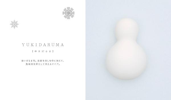 iroha プレジャー・アイテム YUKIDARUMA ゆきだるま 商品説明画像1