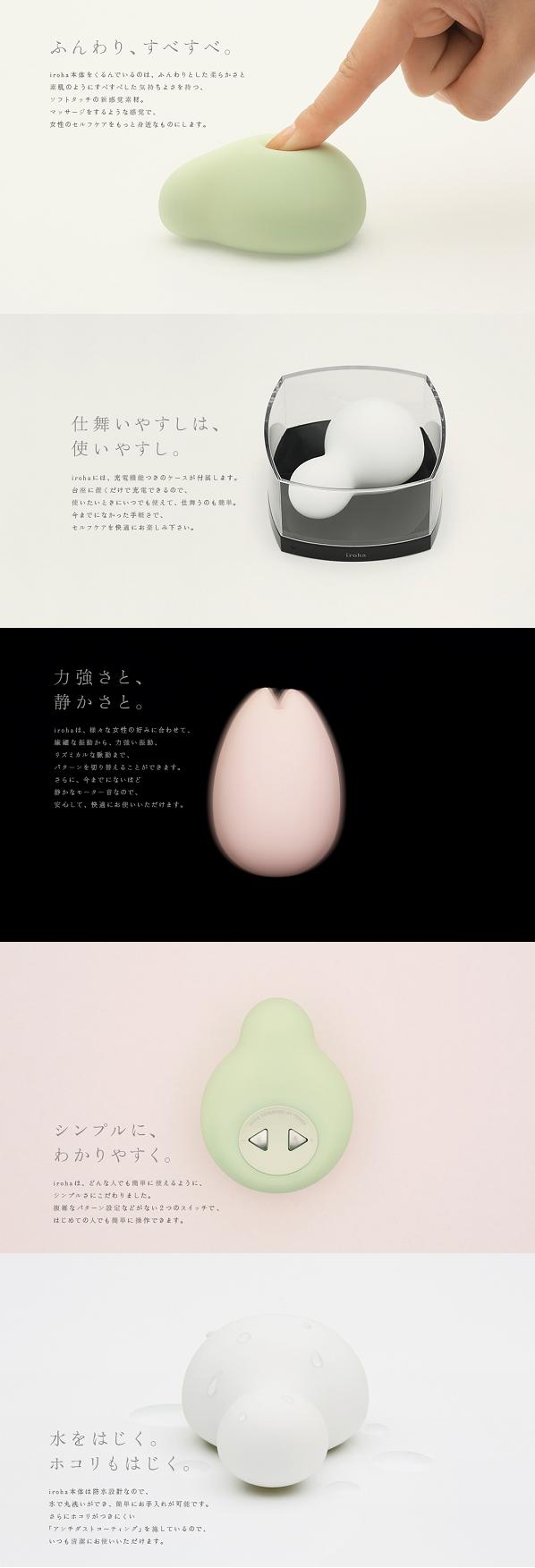 iroha プレジャー・アイテム YUKIDARUMA ゆきだるま 商品説明画像5