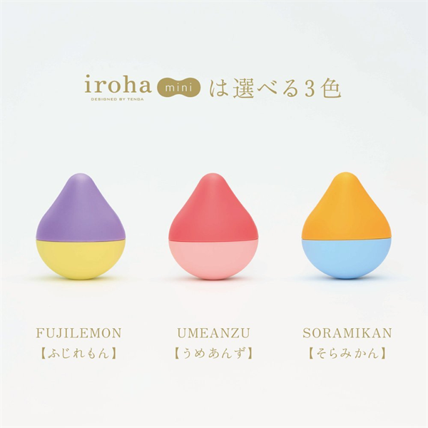 iroha プレジャー・アイテム・ミニ FUJILEMON 商品説明画像8