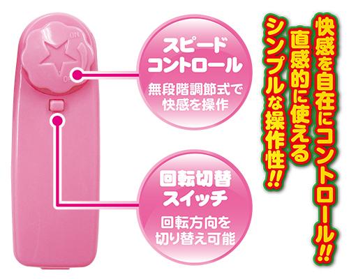 【業界最安値!】スウィングピーピー!! 【S】 商品説明画像5