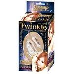 【販売終了・アダルトグッズ、大人のおもちゃアーカイブ】Twinkle(ティンクル) ローター ◇