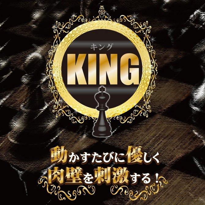 【販売終了・アダルトグッズ、大人のおもちゃアーカイブ】キング(King) 商品説明画像4