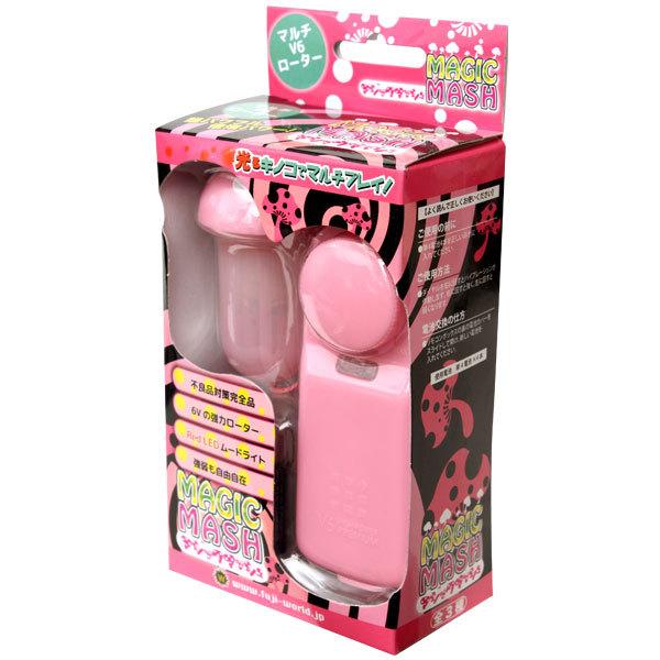 【販売終了・アダルトグッズ、大人のおもちゃアーカイブ】マジックマッシュ【ピンク】 ◇ 商品説明画像2