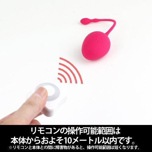 ラブリーポップ リモコンバイブ うるる ピンク LOV-025 商品説明画像6