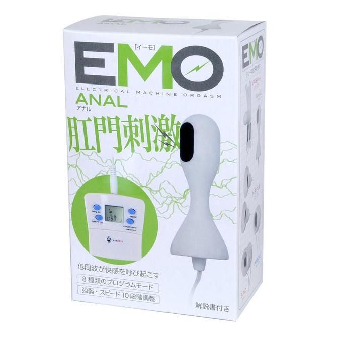 【販売終了・アダルトグッズ、大人のおもちゃアーカイブ】EMO(イーモ)アナル 商品説明画像1