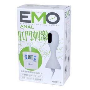 【販売終了・アダルトグッズ、大人のおもちゃアーカイブ】EMO(イーモ)アナル