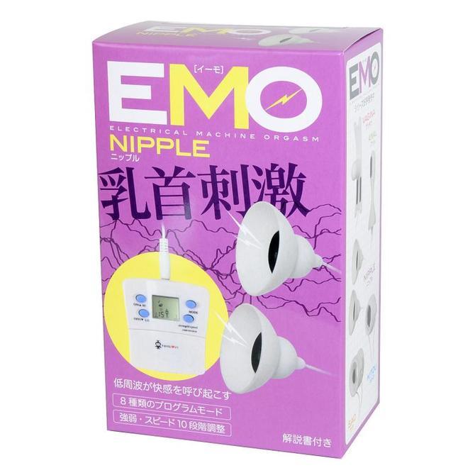 【販売終了・アダルトグッズ、大人のおもちゃアーカイブ】EMO(イーモ)ニップル 商品説明画像1