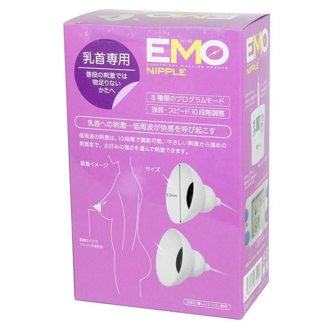 【販売終了・アダルトグッズ、大人のおもちゃアーカイブ】EMO(イーモ)ニップル 商品説明画像2