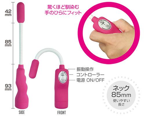 【業界最安値!】ビブラル ロッド 【ピンク】 商品説明画像4