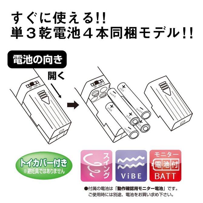 【販売終了・アダルトグッズ、大人のおもちゃアーカイブ】一本バイブ(A Stick Vibe) 商品説明画像4