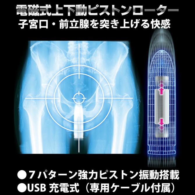 スラスティングバレット シルバー ◇ 商品説明画像3