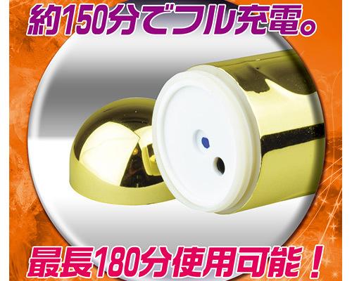 【販売終了・アダルトグッズ、大人のおもちゃアーカイブ】光爆【こうばく】 商品説明画像8