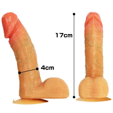 【販売終了・アダルトグッズ、大人のおもちゃアーカイブ】マニアックワールド J22 商品説明画像4