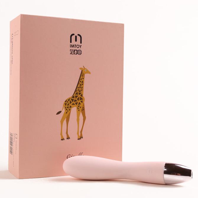 【販売終了・アダルトグッズ、大人のおもちゃアーカイブ】ZOOバイブ Giraffe(キリン) 商品説明画像1