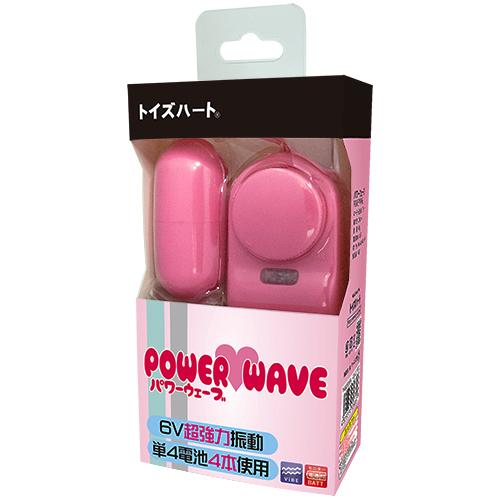 【販売終了・アダルトグッズ、大人のおもちゃアーカイブ】パワーウェーブ(POWER WAVE) 商品説明画像2