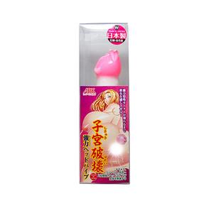【販売終了・アダルトグッズ、大人のおもちゃアーカイブ】子宮破壊 強力ヘッドバイブ