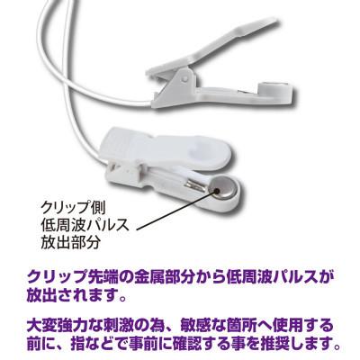 サンダーパルス1 ニップルピンチ 商品説明画像3