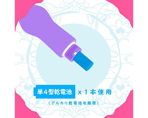 クチュスティッキー Hoop〜フープ〜 パープル 商品説明画像2