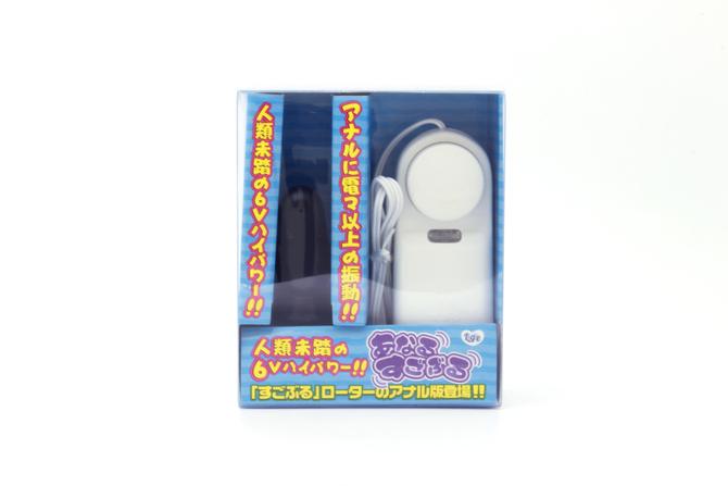 【販売終了・アダルトグッズ、大人のおもちゃアーカイブ】Ligre japan あなるすごぶる(すごぶるシリーズ) 商品説明画像1