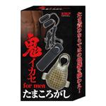 鬼イカセ for men たまころがし GODS516