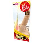 【在庫限定特価!】弱虫ペニス TMT-872
