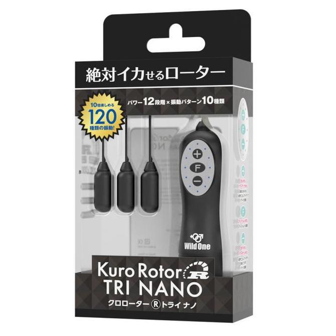 クロローターR TRI NANO ◇ 商品説明画像7