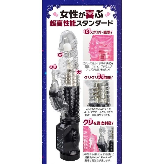 【50〜60%OFF!】ゼノバイブ ピンク 商品説明画像3