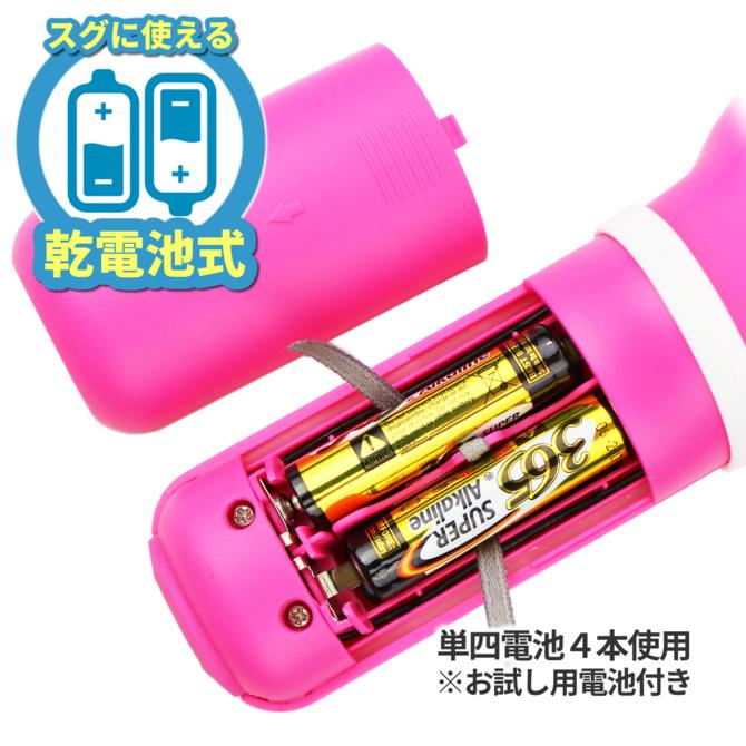 ラブリーポップ エクスティックDX ハイパー バイブ 電池付 商品説明画像2