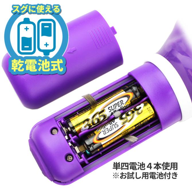 ラブリーポップ エクスティックDX スウィング バイブ 電池付 商品説明画像2