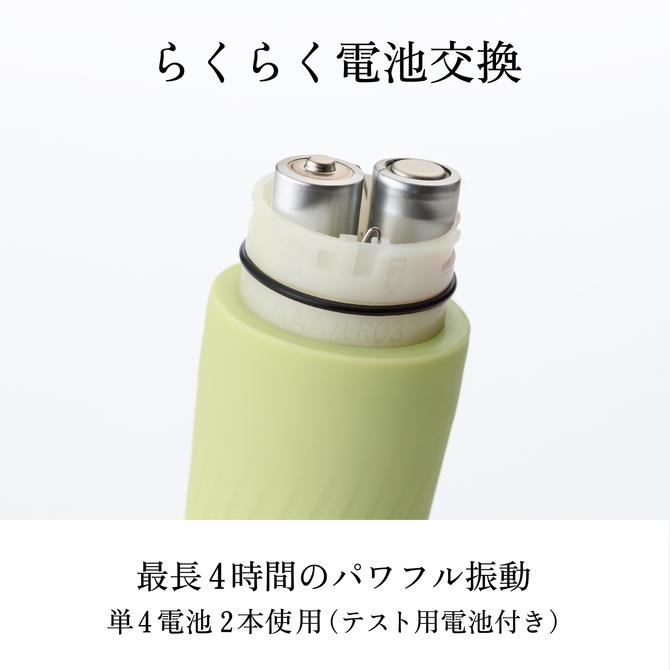 iroha zen プレジャー・アイテム・ゼン まっちゃ HMZ-01 商品説明画像6