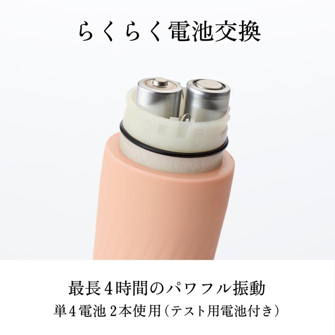 iroha zen プレジャー・アイテム・ゼン はなちゃ HMZ-02 商品説明画像6