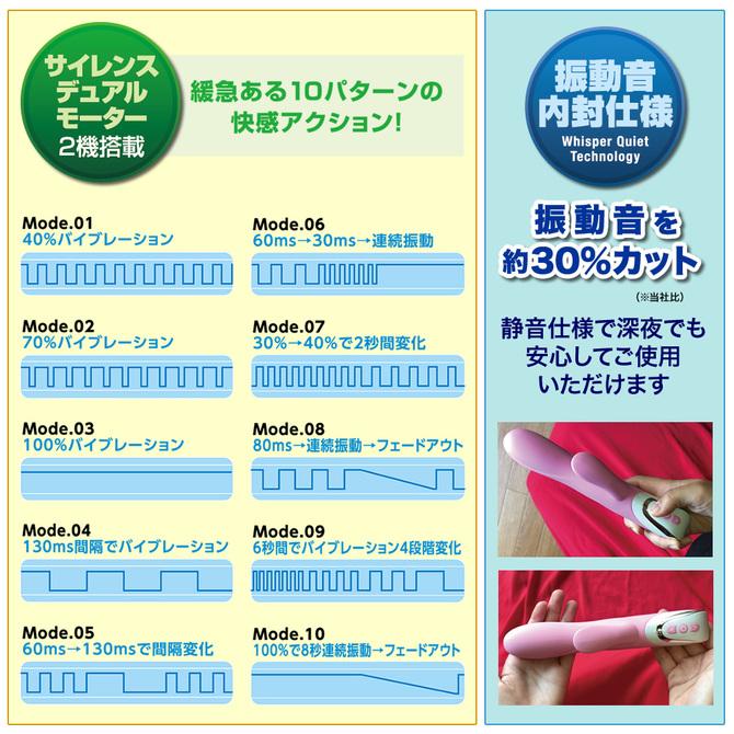 ウィスパルス ピンサーGアタック 〜静音仕様 シリコーン潮吹きダブル攻撃バイブ〜 商品説明画像4