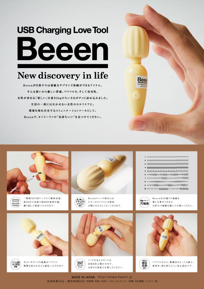 Beeen White  MRHV-003 商品説明画像7