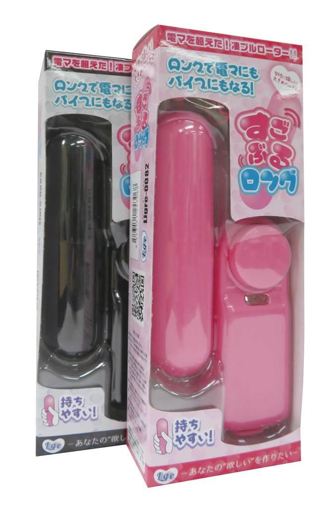 【限定100ポイント還元!】Ligre japan すごぶるロング ブラック 商品説明画像2