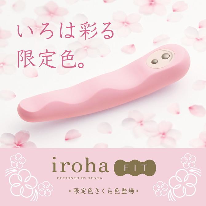iroha FIT みなもづき 【さくら色】HMF-04 商品説明画像5