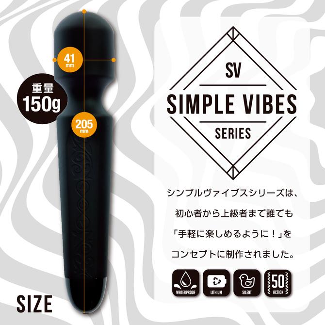 シンプルバイブス ブラックブル50 【50パターンの驚愕振動デンマ】 商品説明画像2