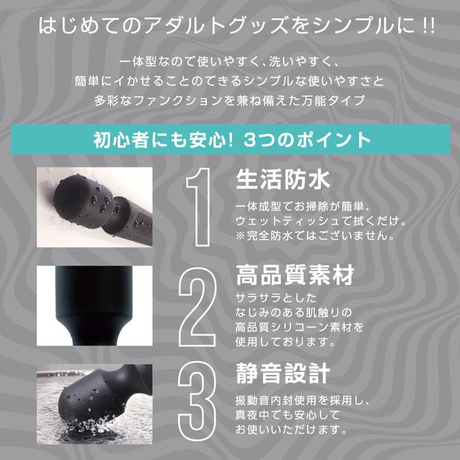 シンプルバイブス ブラックブル50 【50パターンの驚愕振動デンマ】 商品説明画像4