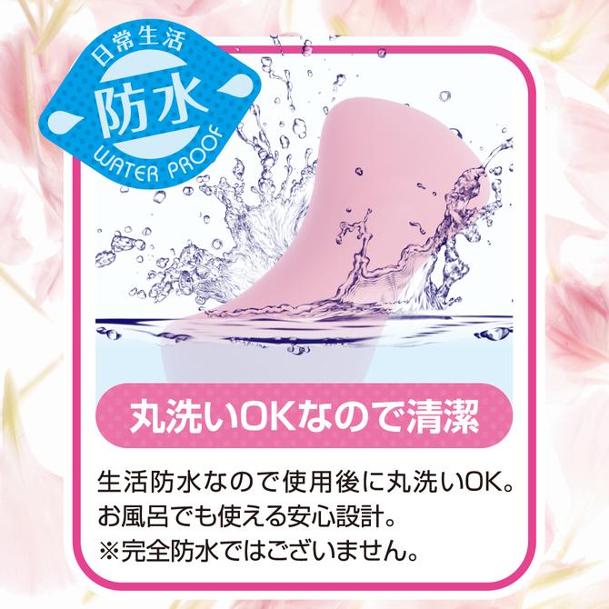 【在庫限定特価!】インナーサポートローター【しっかりフィット ピンク】 商品説明画像4