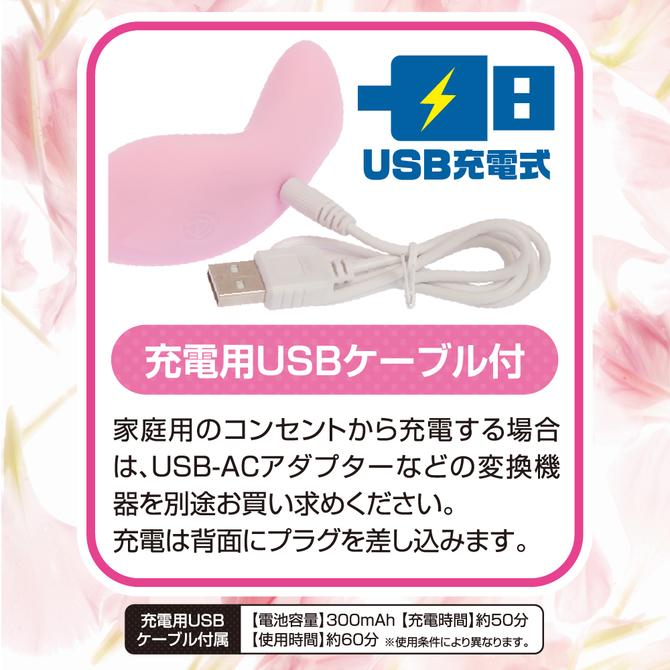 インナーサポートローター【しっかりフィット ピンク】 商品説明画像5