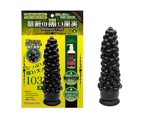 禁断の黒い果実 スタンダードBLACK 商品説明画像1