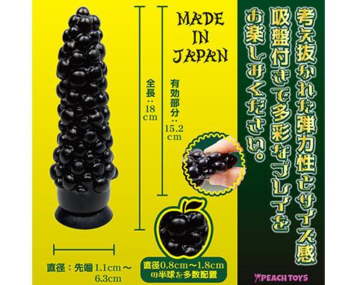 禁断の黒い果実 スタンダードBLACK 商品説明画像2