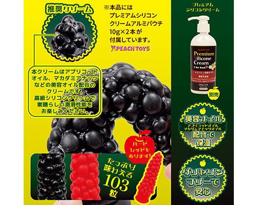 禁断の黒い果実 スタンダードBLACK 商品説明画像3